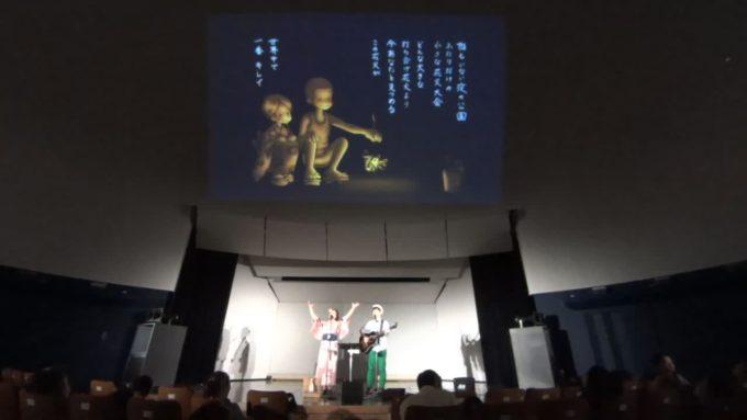 53_2015_0704_愛知県・半田空の科学館