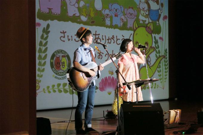 68_岡山県・西大寺ふれあいセンターキッズコンサート