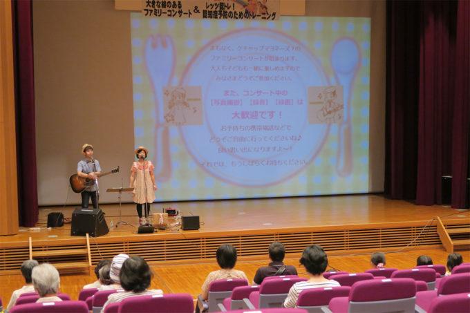 58_岡山県・西大寺ふれあいセンターキッズコンサート