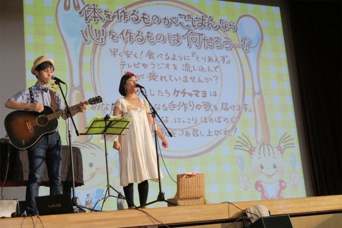 2015_0718_埼玉県朝霞市・泉水学童クラブ04