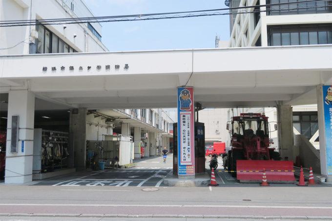 12_保土ヶ谷消防署