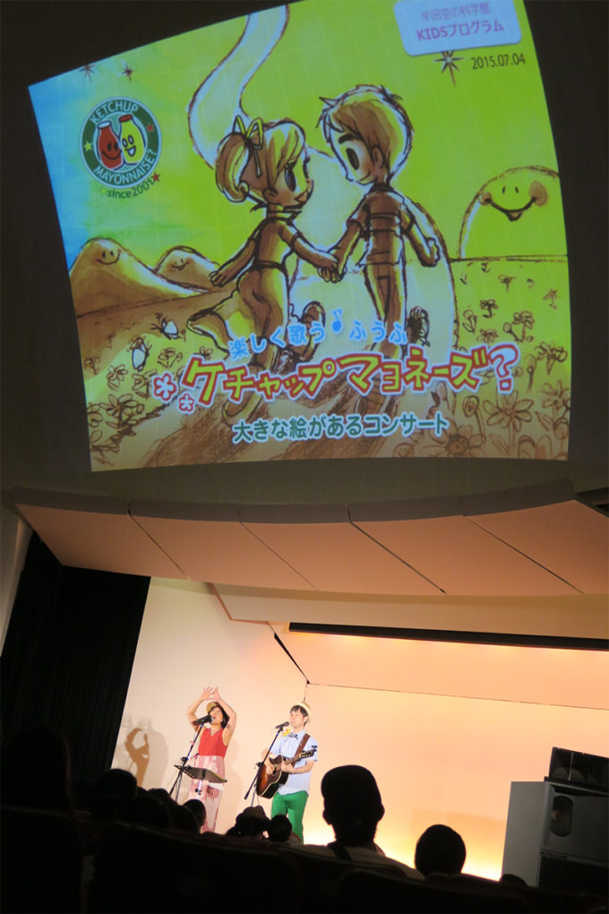 40_2015_0704_愛知県・半田空の科学館