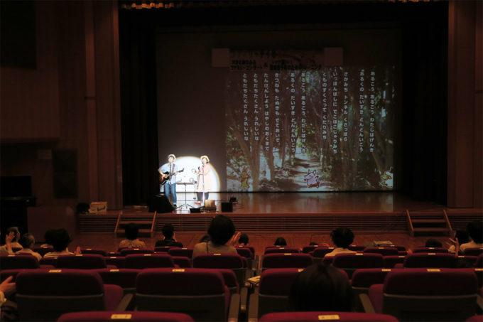 59_岡山県・西大寺ふれあいセンターキッズコンサート