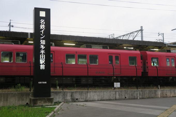 16_名鉄イン知多半田駅前
