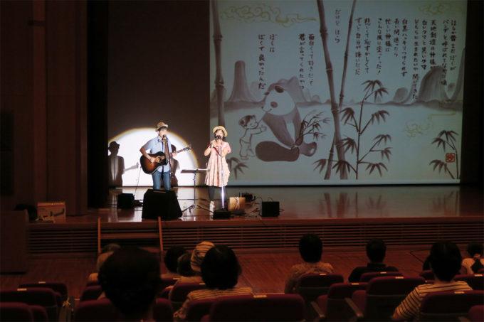 64_岡山県・西大寺ふれあいセンターキッズコンサート