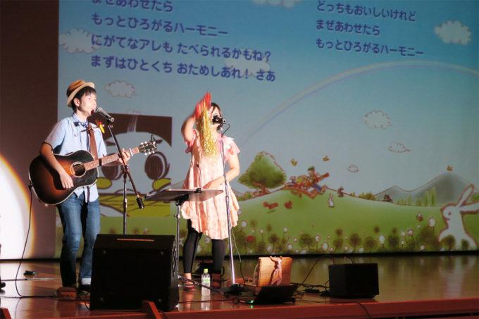 69_岡山県・西大寺ふれあいセンターキッズコンサート