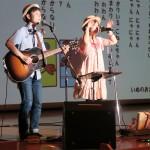 岡山県・西大寺ふれあいセンター「ファミリーデイ@西大寺~キッズもシニアも楽しく元気に!~」に出演しました!