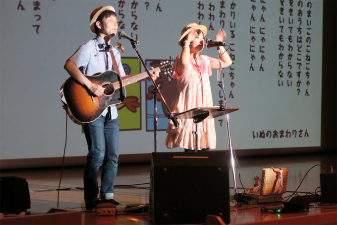 63_岡山県・西大寺ふれあいセンターキッズコンサート