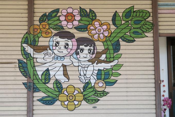29_小千谷の商店街のシャッターに描いてあるかわいいイラスト