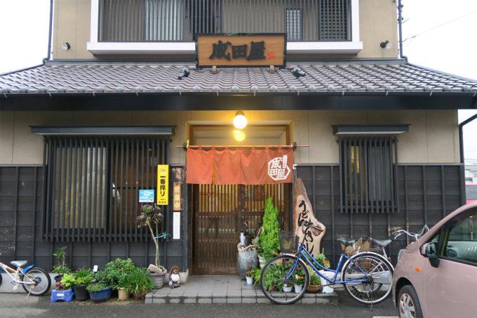 10_半田駅うどん「成田屋」