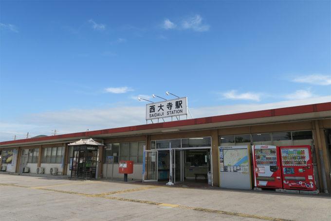 49_西大寺(さいだいじ)駅に到着