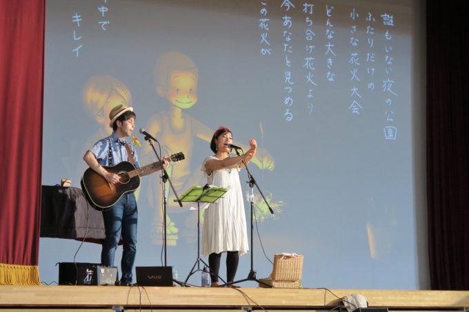 2015_0718_埼玉県朝霞市・泉水学童クラブ07