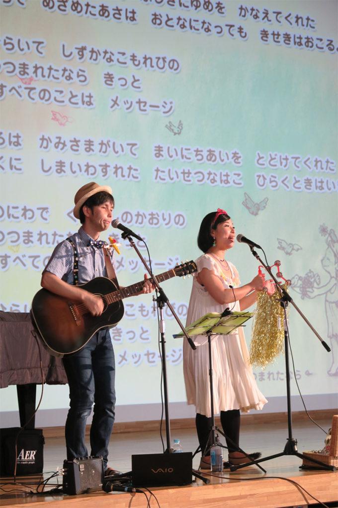 2015_0718_埼玉県朝霞市・泉水学童クラブ03