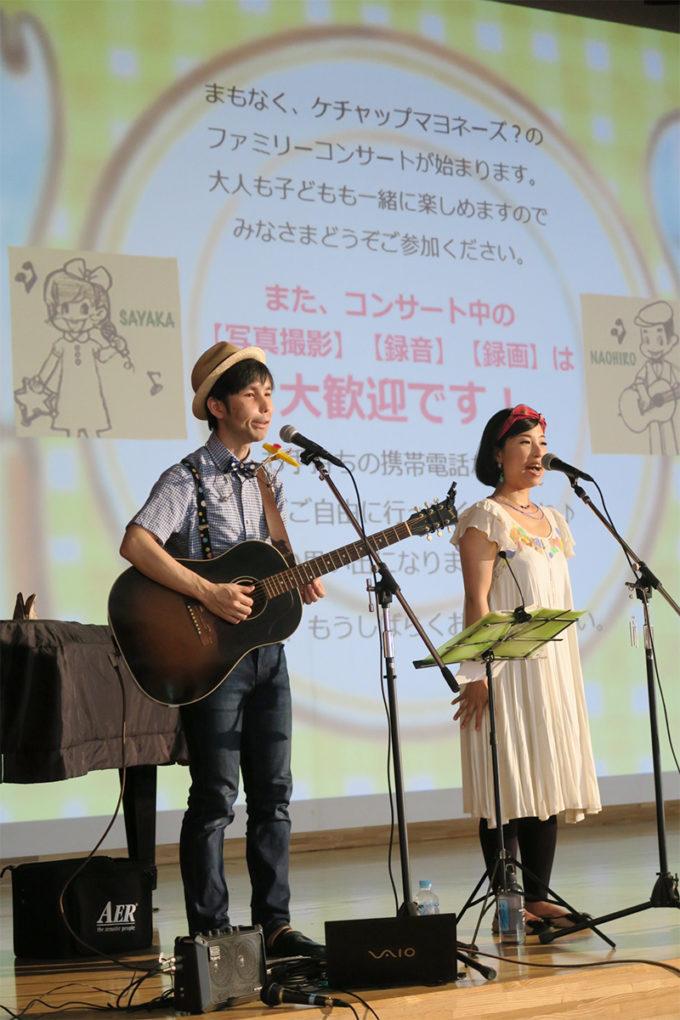 2015_0718_埼玉県朝霞市・泉水学童クラブ01