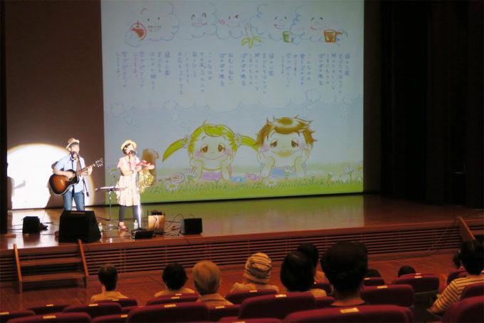 60_岡山県・西大寺ふれあいセンターキッズコンサート