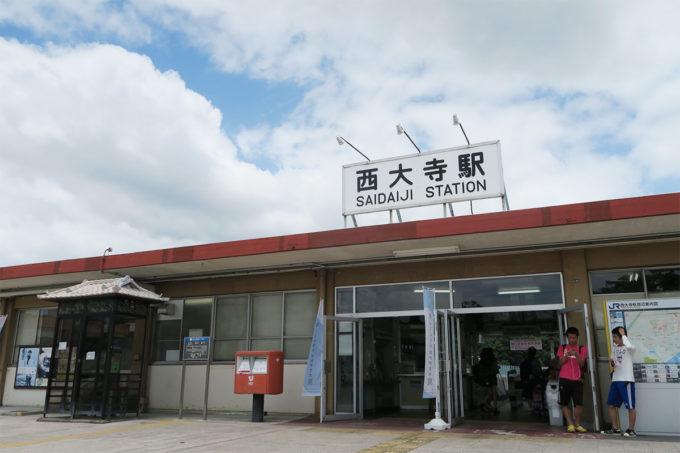 73_ふたたび西大寺駅