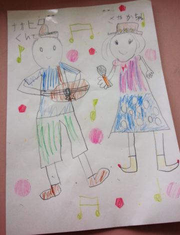 子どもが書いたケチャマヨ似顔絵