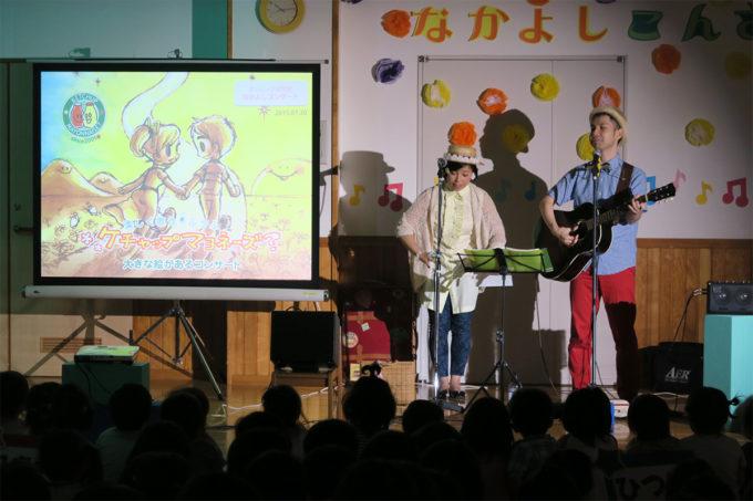 2015_0730_星川ルーナ保育園01