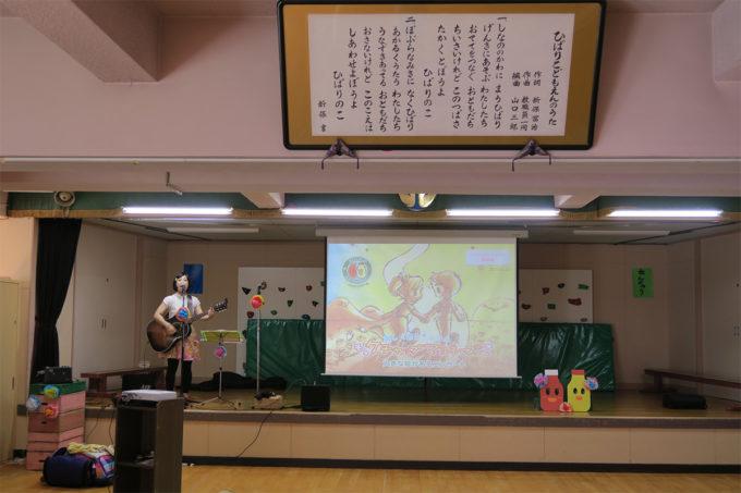 06_ケチャマヨはリハーサル