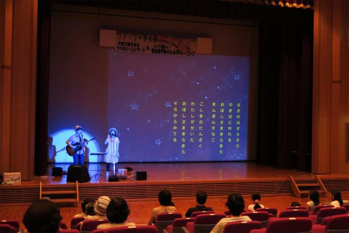 65_岡山県・西大寺ふれあいセンターキッズコンサート