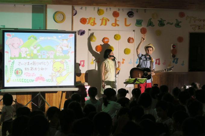2015_0730_星川ルーナ保育園11