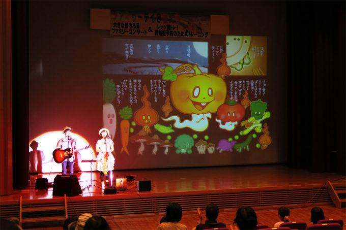 66_岡山県・西大寺ふれあいセンターキッズコンサート2