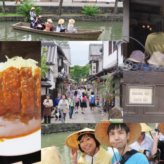 20150628_倉敷観光