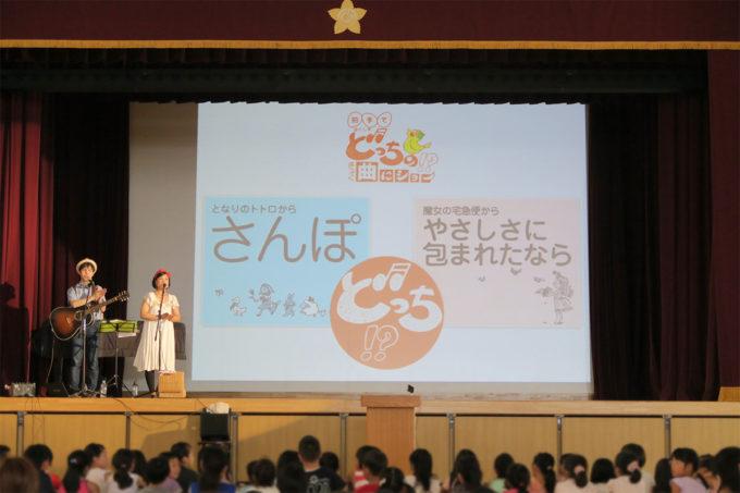 2015_0718_埼玉県朝霞市・泉水学童クラブ02