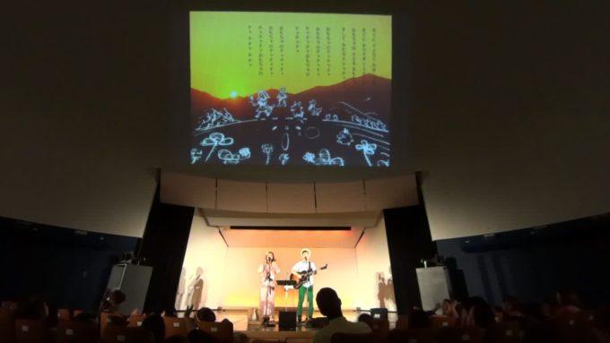 56_2015_0704_愛知県・半田空の科学館