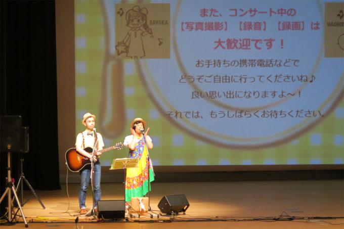 19_ケチャマヨのコンサートが始まります