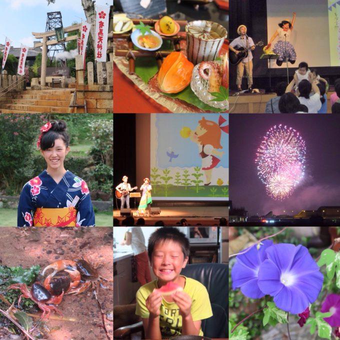 関西ツアー2015-1