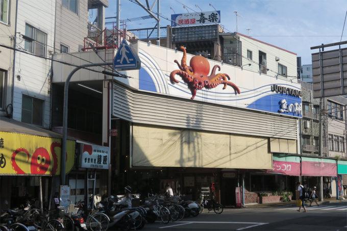 35_魚の棚(うおんたな)