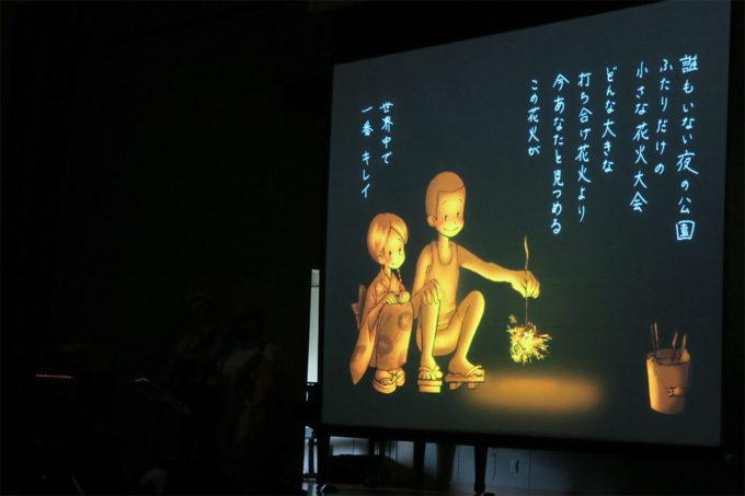 14_東京都・町田の丘学園20150820