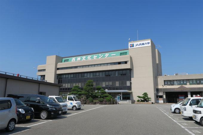 01_西神文化センター