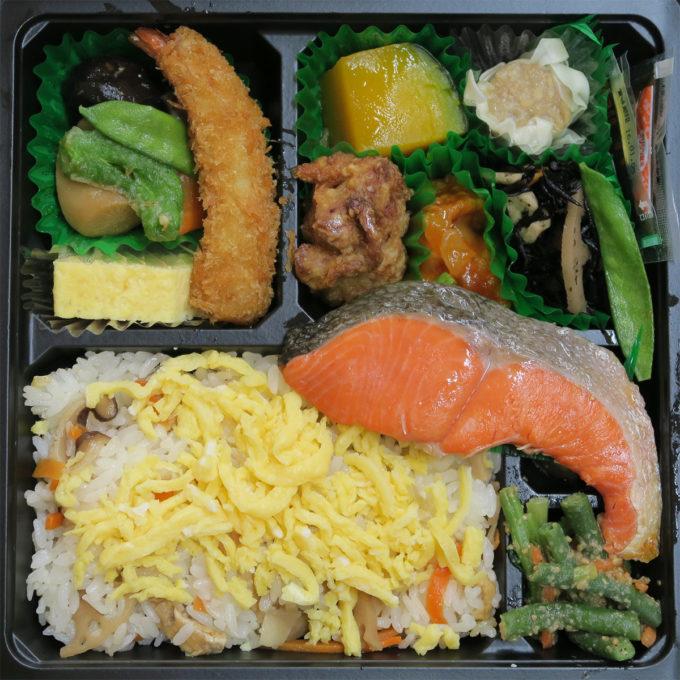09_お弁当を食べて休憩