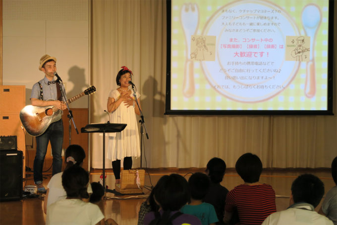 08_ケチャマヨのコンサートが始まります