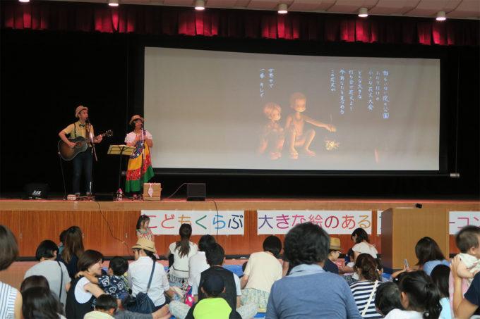 13_神戸市・JA兵庫六甲(神戸西)20150808