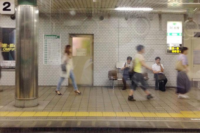 01_大阪地下鉄中央線で出発