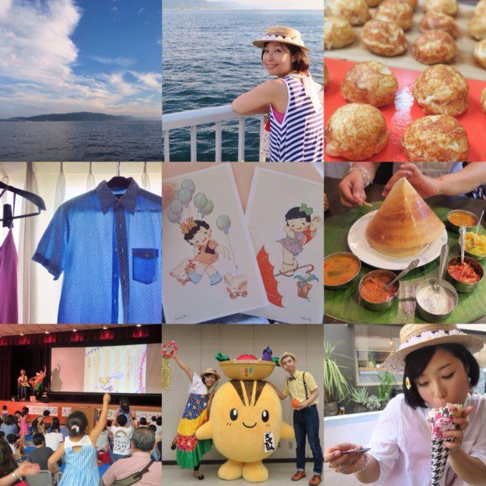 関西ツアー2015-3