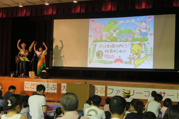 16_神戸市・JA兵庫六甲(神戸西)20150808