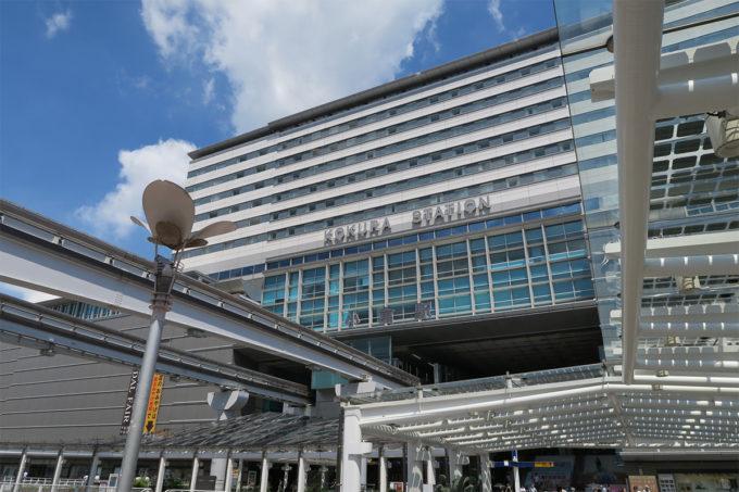 04_快晴の小倉駅