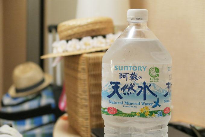 32_九州は阿蘇の天然水