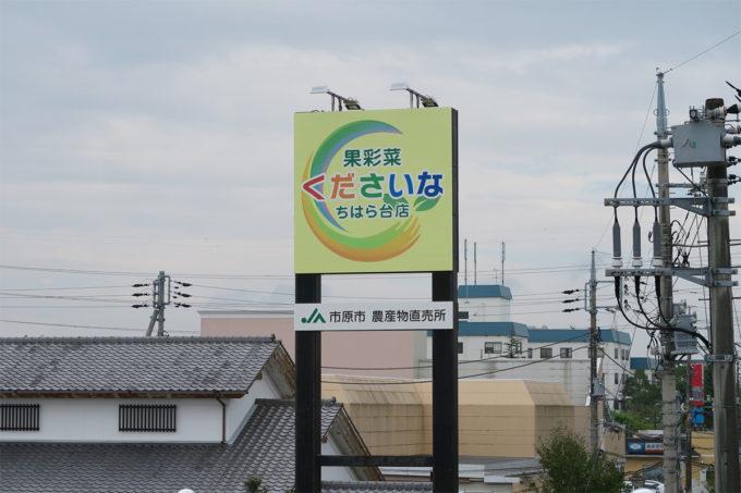 04_くださいな(果彩菜)