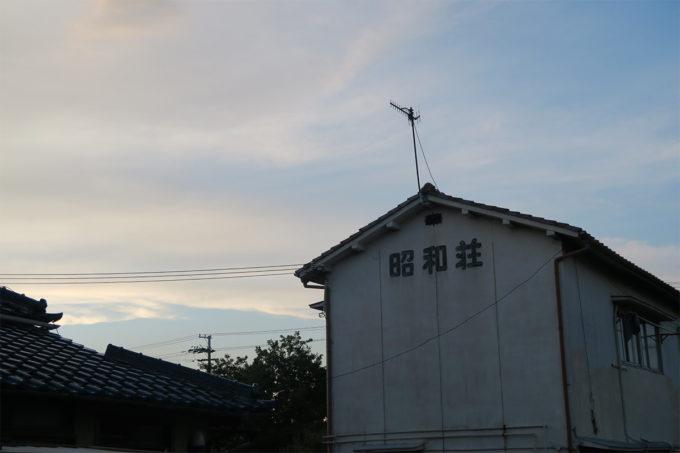 61_昭和荘