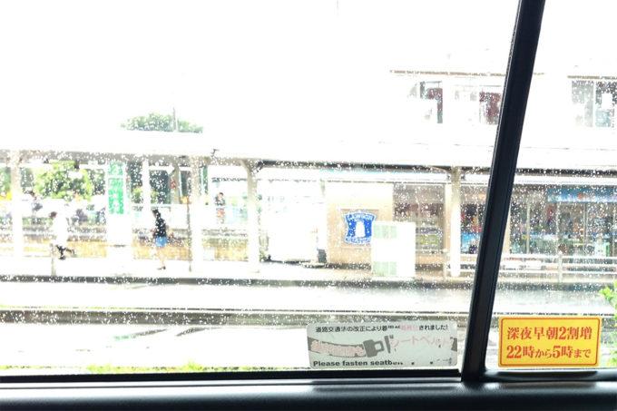 03_タクシーでは雨