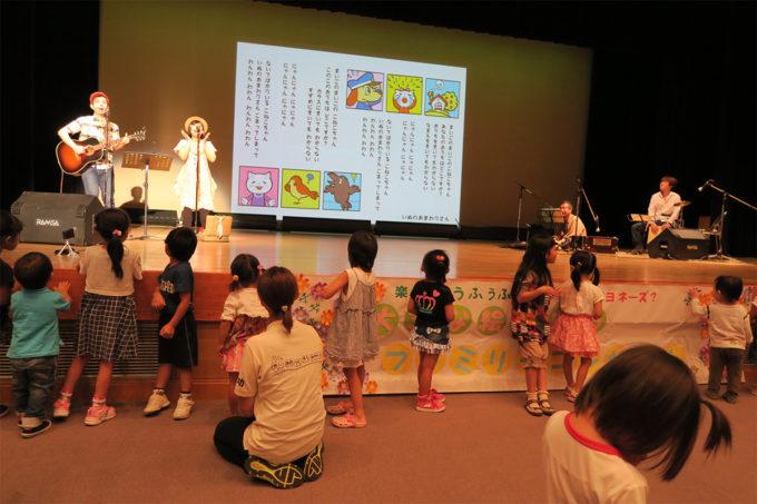 28_奈良県三宅幼児園20150912