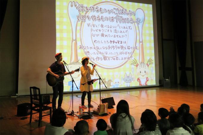 11_大阪府枚方市・菅原保育所20150913