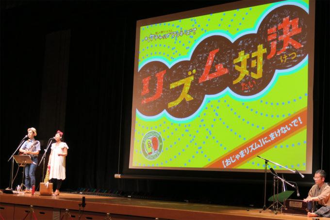 41_JAあいち豊田キッズサマースクール2015ケチャマヨコンサート