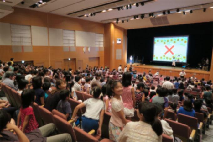 37_会場はクイズ大会で盛り上がってます