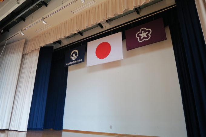 22_日の丸の旗